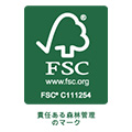 FSC® COC 認証 / 合法木材